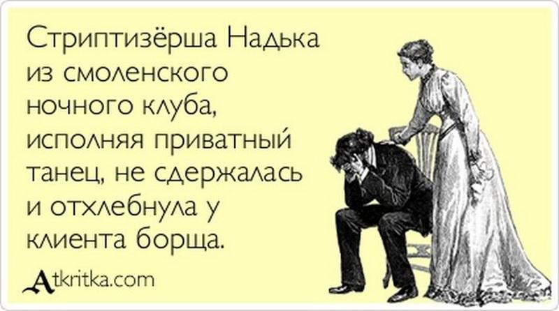 http://s3.uploads.ru/7tLRG.jpg