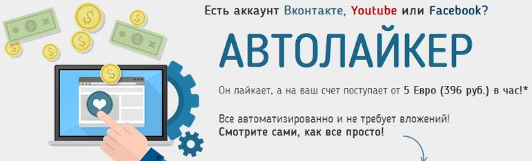 http://s3.uploads.ru/7yPaR.jpg
