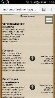 http://s3.uploads.ru/7ym6R.jpg