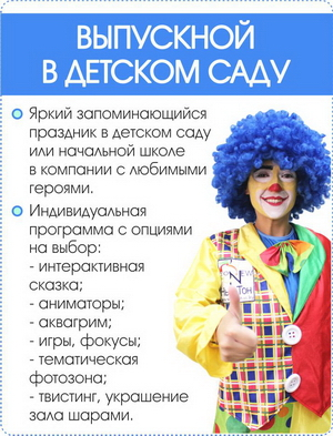 http://s3.uploads.ru/81FVy.jpg