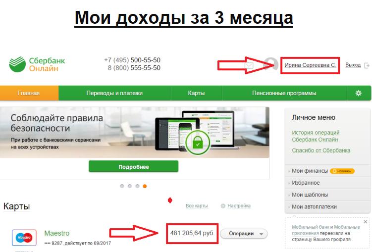 http://s3.uploads.ru/83wX4.png