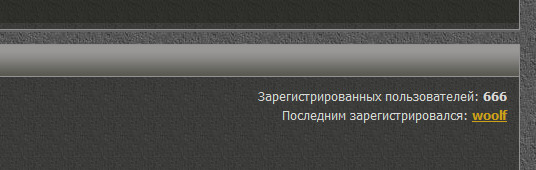 http://s3.uploads.ru/84MDy.jpg