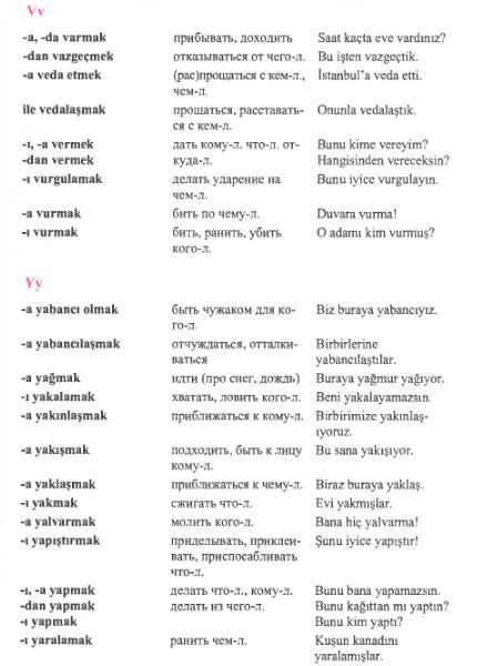 http://s3.uploads.ru/85KNm.jpg