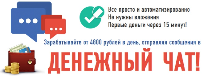 http://s3.uploads.ru/87PS0.jpg
