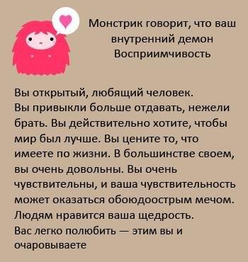http://s3.uploads.ru/8IHjp.jpg