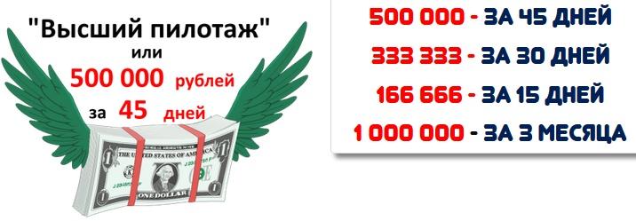 http://s3.uploads.ru/8ITfB.jpg