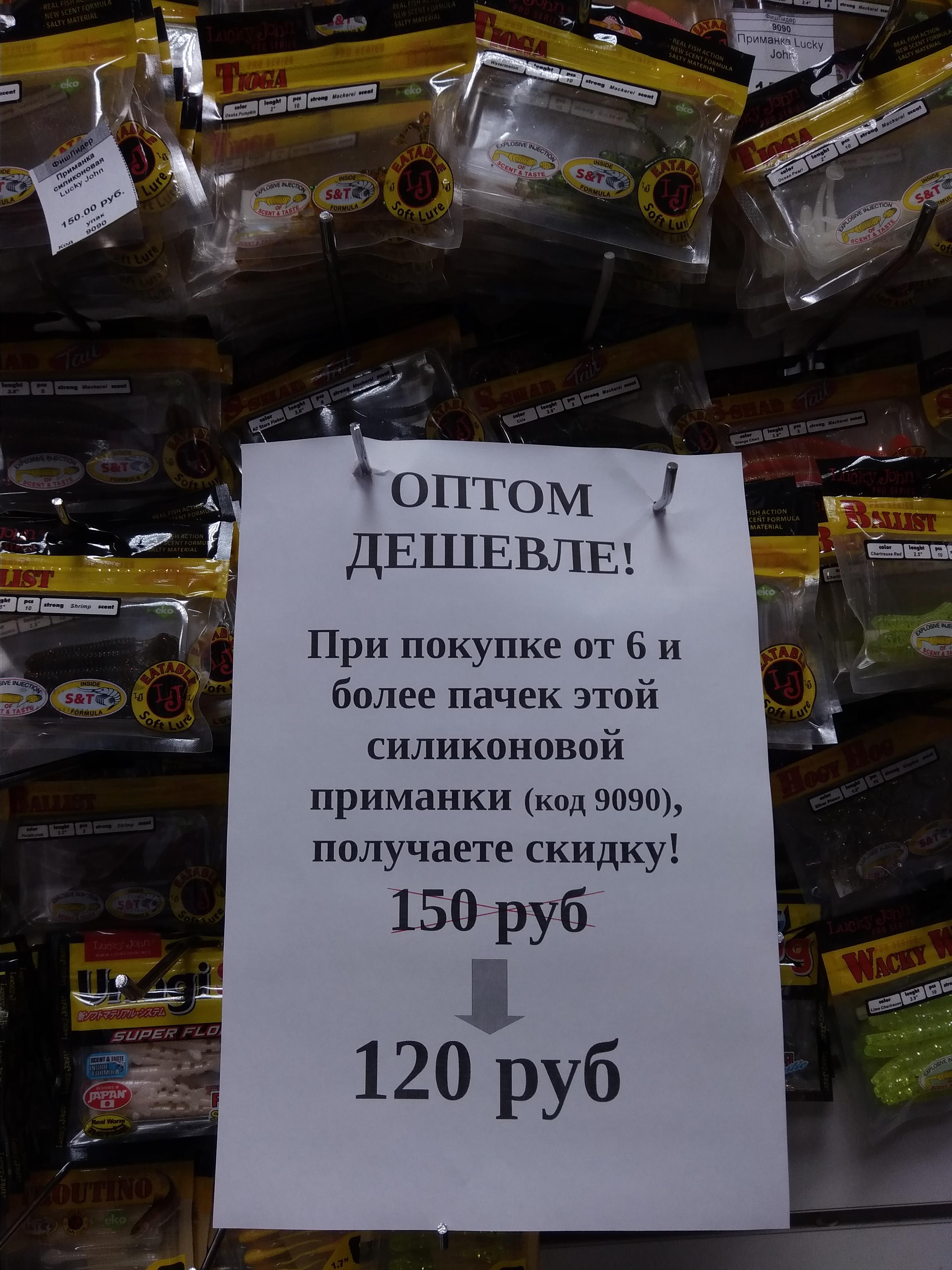 http://s3.uploads.ru/8Ku1A.jpg