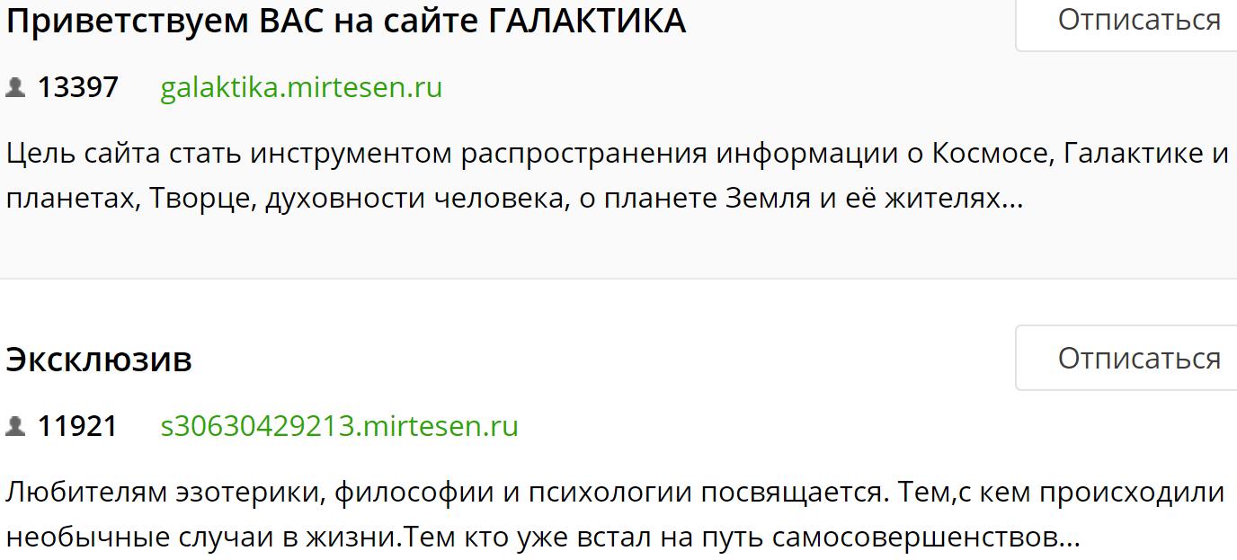 http://s3.uploads.ru/8L7xk.png
