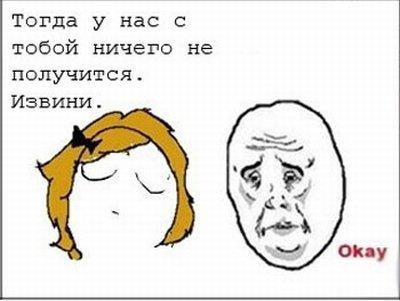 http://s3.uploads.ru/8O96k.jpg