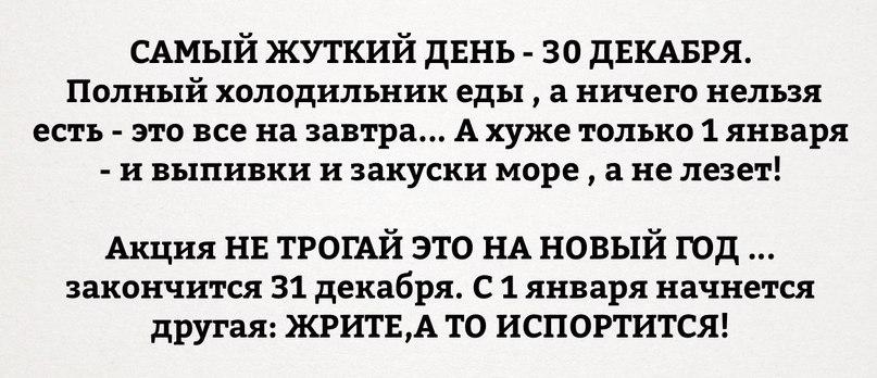 http://s3.uploads.ru/8UBc7.jpg