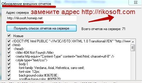 http://s3.uploads.ru/8Y6VJ.jpg