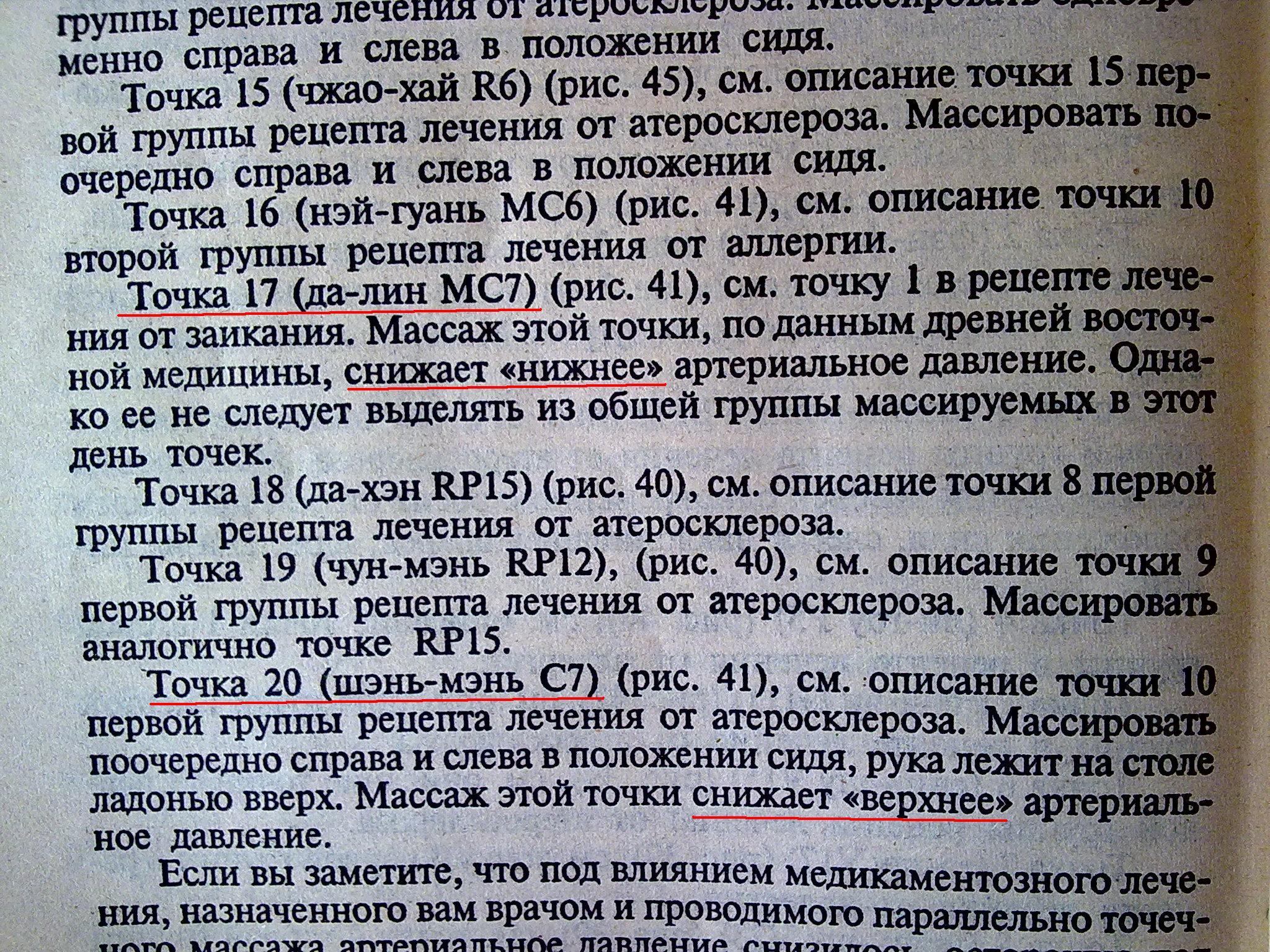 http://s3.uploads.ru/8cF9H.jpg