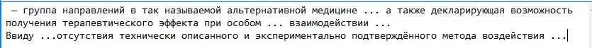 http://s3.uploads.ru/8eCMy.png