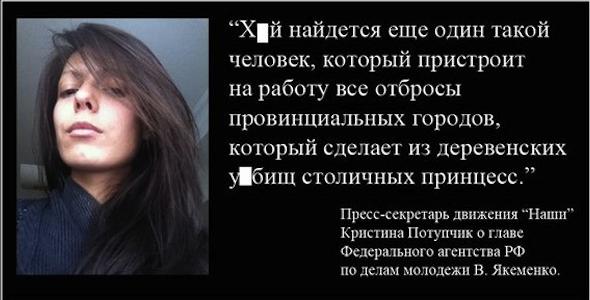 http://s3.uploads.ru/8eMdA.jpg