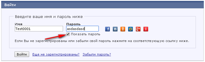 http://s3.uploads.ru/8eyCM.png