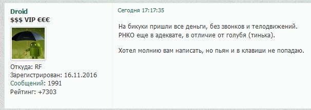 http://s3.uploads.ru/8gxks.jpg