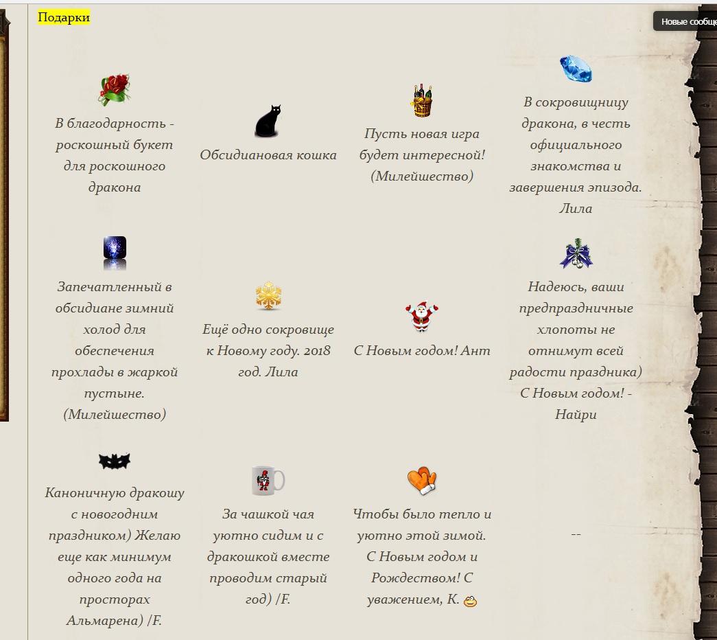http://s3.uploads.ru/8hL0C.jpg
