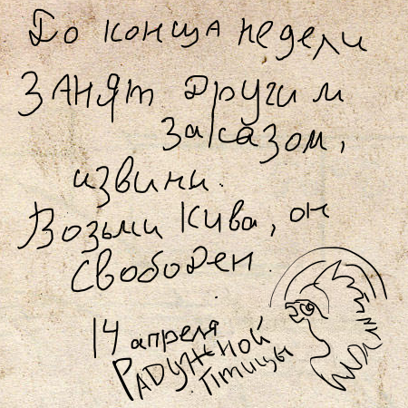 http://s3.uploads.ru/8jgYX.png