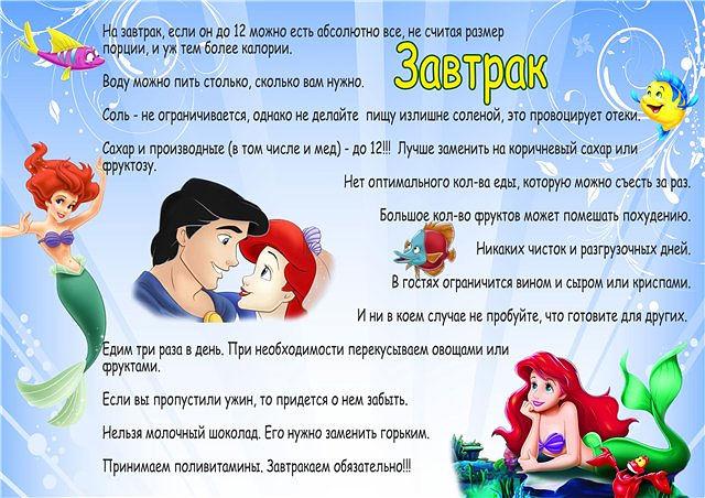 http://s3.uploads.ru/8sM6y.jpg