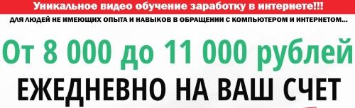 http://s3.uploads.ru/8uja3.jpg