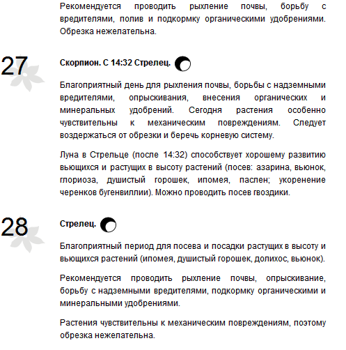 http://s3.uploads.ru/8umR5.png
