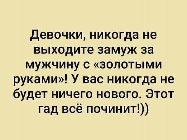 http://s3.uploads.ru/8zplv.jpg