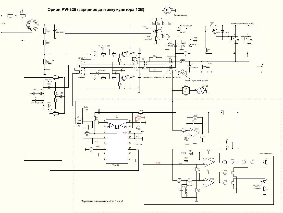 Мне надо востановить эквалайзер technics sh-e51 от мжне на него нужна прошивка проца или схема, кто чем может...