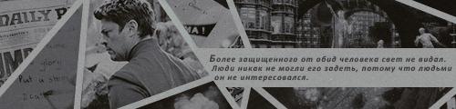 http://s3.uploads.ru/92Q7c.png