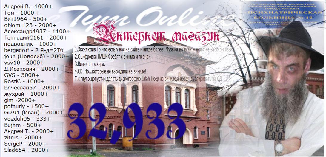 http://s3.uploads.ru/94bGX.jpg