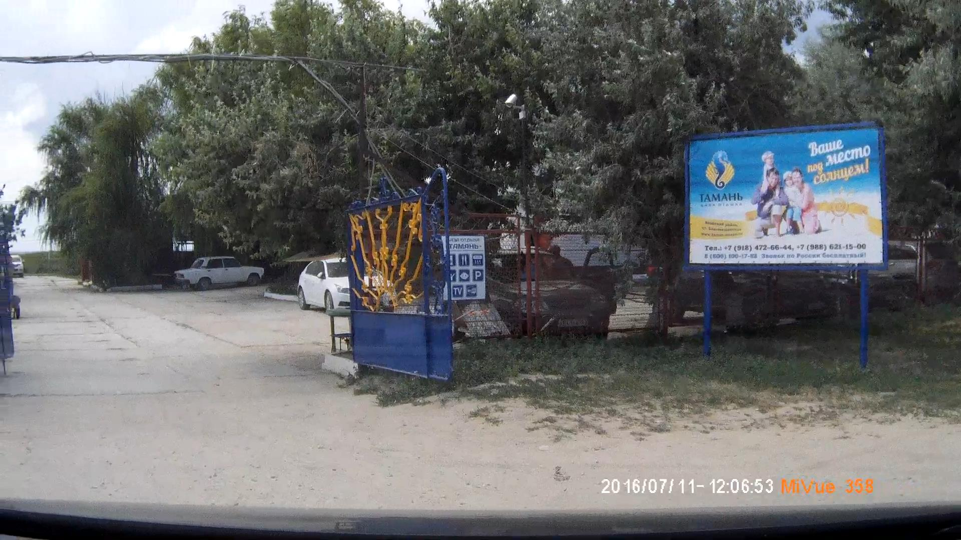 http://s3.uploads.ru/95Lvh.jpg