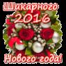 http://s3.uploads.ru/9CGrO.png