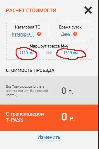 http://s3.uploads.ru/9FcKC.jpg