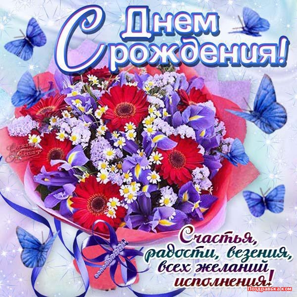 http://s3.uploads.ru/9JNu5.jpg