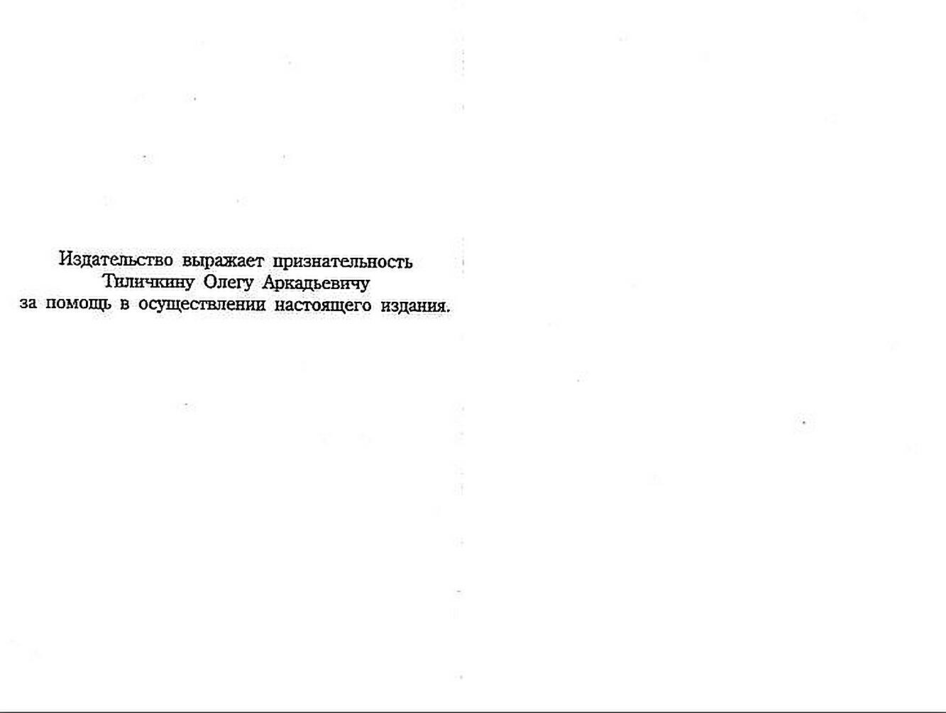 http://s3.uploads.ru/9JoER.jpg