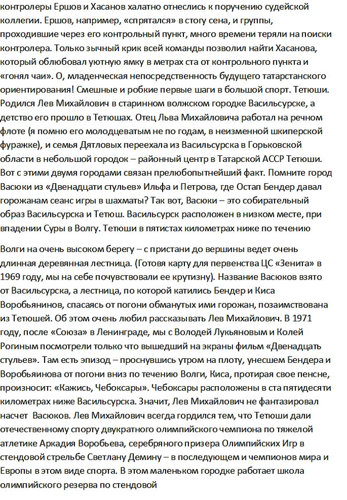 http://s3.uploads.ru/9LEJ5.png