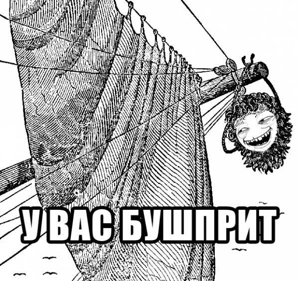 http://s3.uploads.ru/9O6tV.jpg