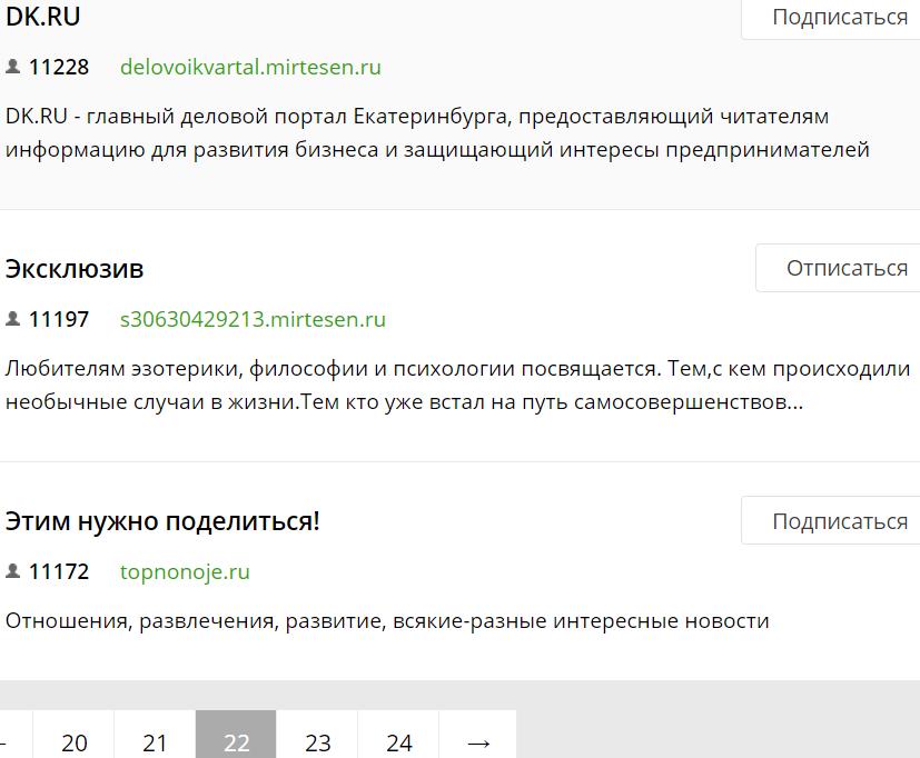 http://s3.uploads.ru/9OX4s.png