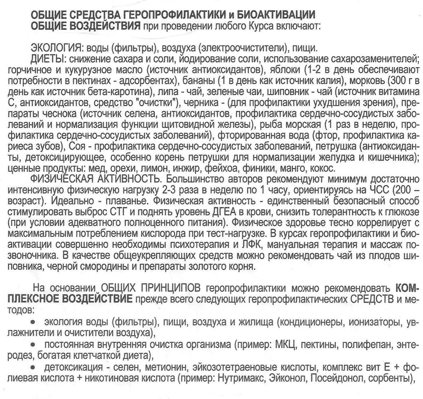 http://s3.uploads.ru/9QFoR.jpg