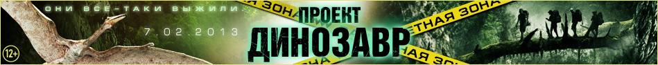 http://s3.uploads.ru/9QtdZ.jpg
