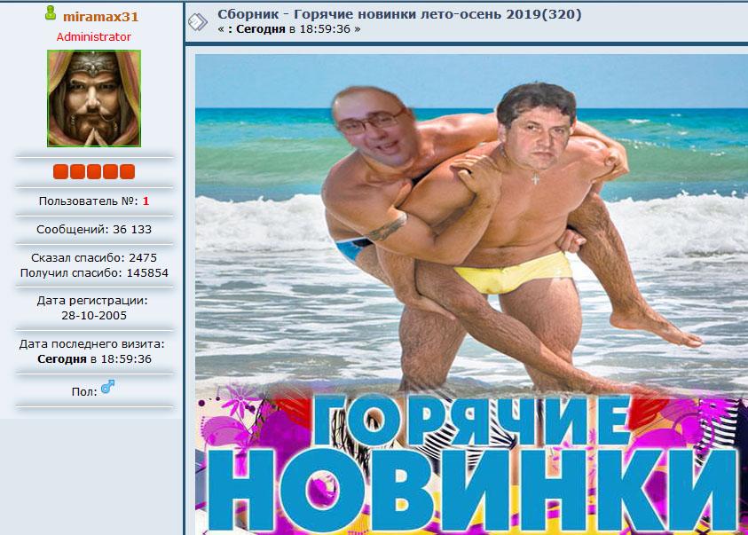 http://s3.uploads.ru/9T4sy.jpg