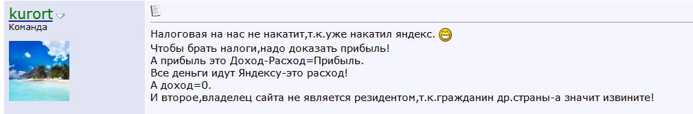 http://s3.uploads.ru/9UGsq.png