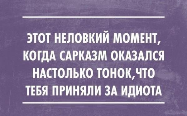 http://s3.uploads.ru/9VKds.jpg