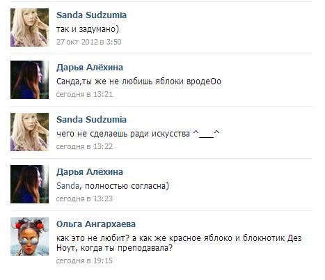 http://s3.uploads.ru/9XOMb.png