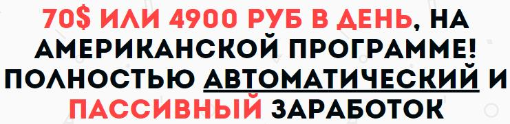 http://s3.uploads.ru/9YtyE.jpg