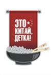 http://s3.uploads.ru/9ZrKE.jpg