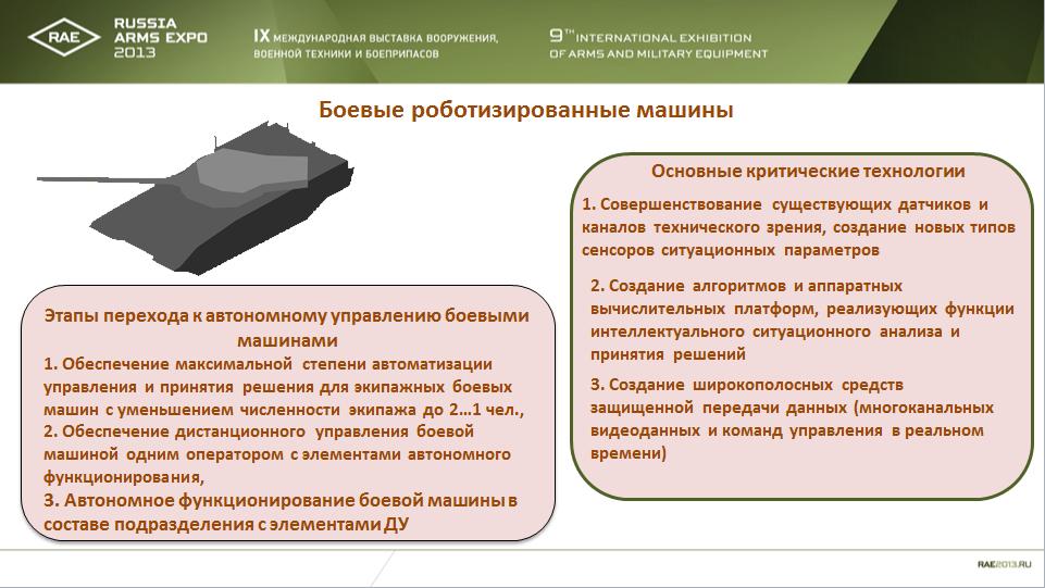 http://s3.uploads.ru/9aHsp.png