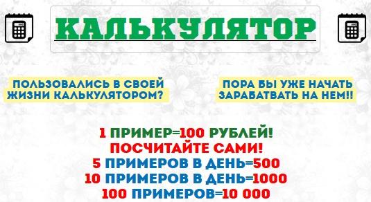 http://s3.uploads.ru/9eT4V.jpg