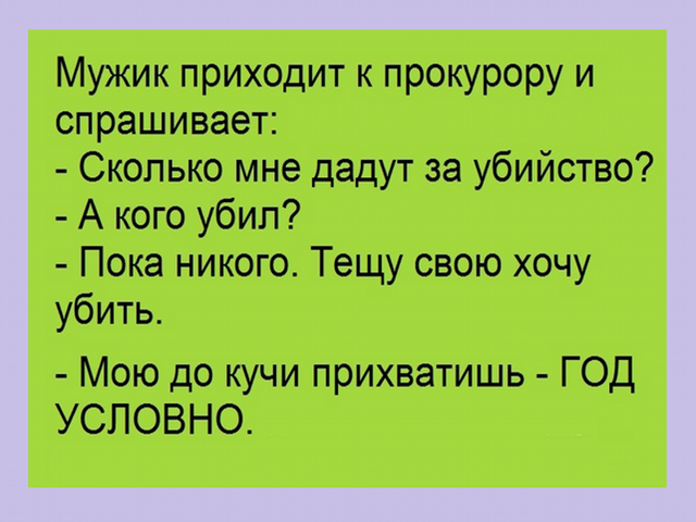 http://s3.uploads.ru/9jUHq.png