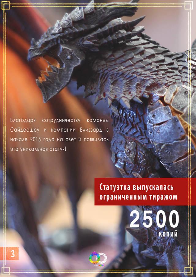 http://s3.uploads.ru/9l0ms.jpg