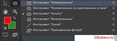 http://s3.uploads.ru/9o5NO.jpg